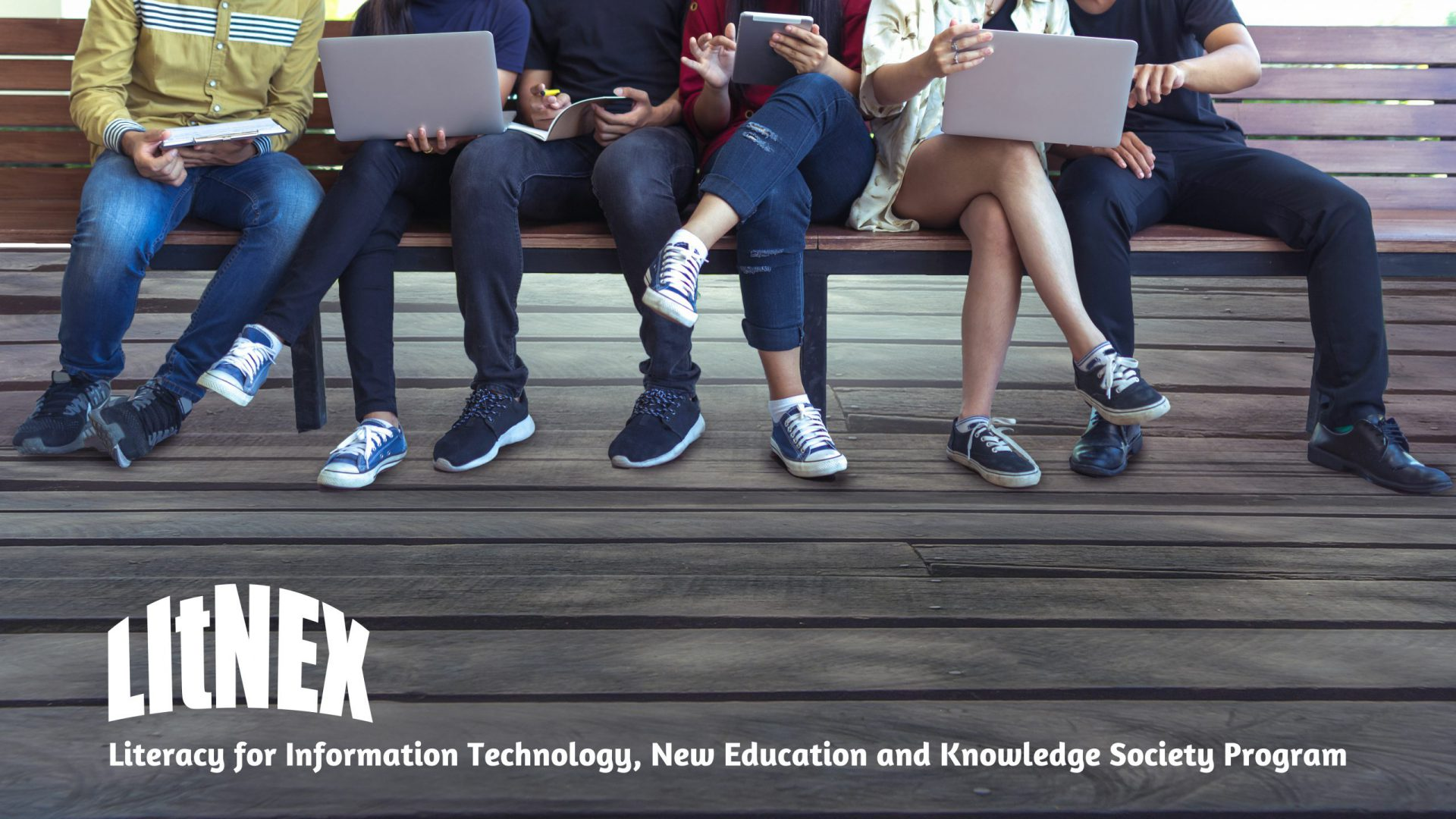 情報リテラシー教育プログラム